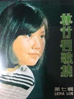 Lena Lim Mandarin