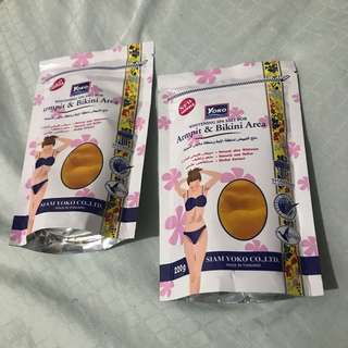 Skin Whitening Salt per piece