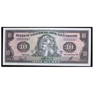 1988年厄瓜多爾中央銀行基多城創立人貝拉爾卡薩爾像10蘇卡利士鈔票
