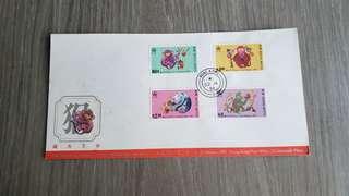農曆生肖猴年(第二組)首日封