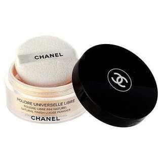 AUTH Chanel Poudre Universelle Libre Loose Powder in 57 Reverie LTD EDN