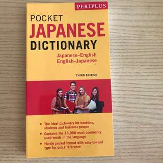 Learn Japanese language Pocket Japanese Dictionary Periplus
