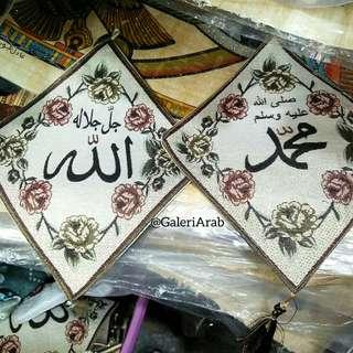 Kaligrafi kiswah syiria
