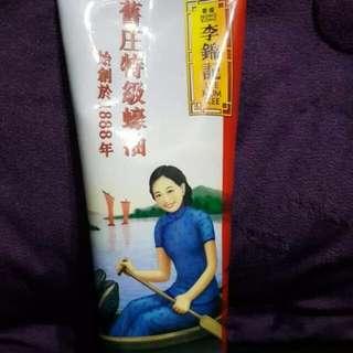 $36/3支 李錦記 舊庄特級蠔油支裝版 167g 全新正版 Lee Kum Kee Oyster Sauce