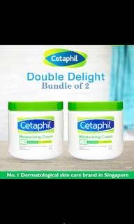 🚚 Cetaphil Moisturising Cream