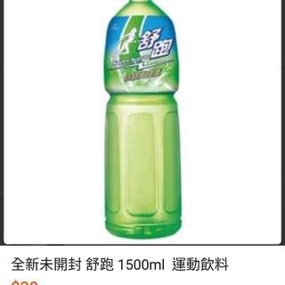 🚚 大罐舒跑1.5公升(1500ml)