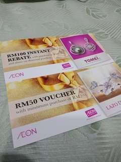 Aeon Tomei And Lazo Diamond