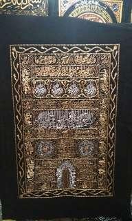 Kiswah pintu  kakbah ( kaligrafi)