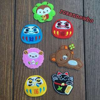 Iron On Sew Patches