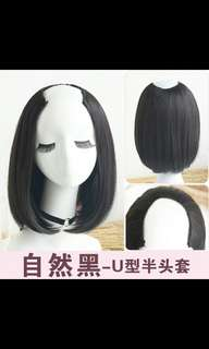 BEST SELLING!😍'Preorder' korean middle length bobo wig** waiting time 15 days after payment is made *chat to buy to order