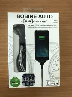 全新最先進設計iPhone 車架 - Brand new iPhone Car Holder