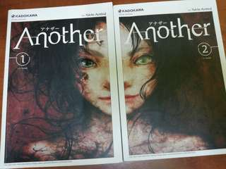 Another (horror Japanese novel)