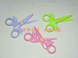 🚚 禾華本舖 蜻蜓造型安全剪刀 兒童安全剪刀 學生安全剪刀 蜻蜓安全剪刀 安全造型剪刀
