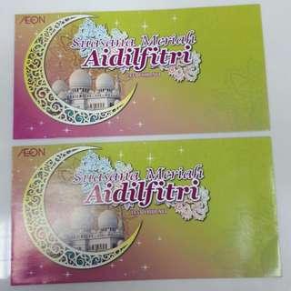 Angpao Packet Sampul Duit Raya Aeon Hypermarket