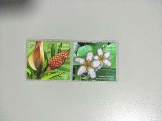 Singapore 2013 Flora