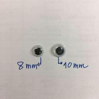 Googly eyes for Art Class