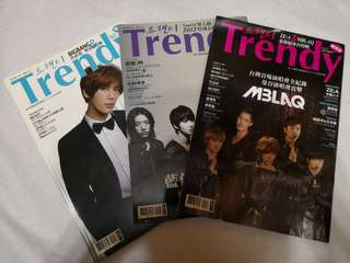 🚚 Trendy雜誌(三冊)