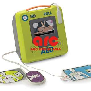 ZOLL AED 3 (Contact Us for Special Discount)