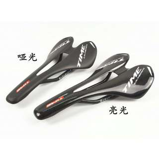 Brand New Bicycle Carbon Saddle Light Weight