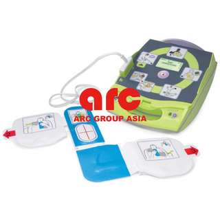ZOLL AED PLUS  (Contact Us for Special Discount)