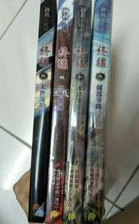 台灣小說 終疆