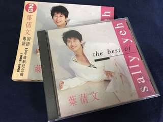 RESERVED-葉蒨文The Best Of Sally Yeh CD (星馬版)