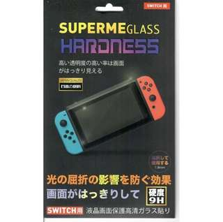 Nintendo Switch Supreme Glass Hardness Screen Protector
