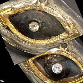 Eye Amulet (2)