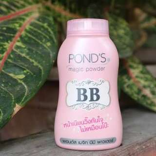 BB Magic Powder Ponds