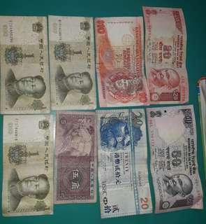 Old money 1950