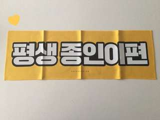 KAI FAN UNION SLOGAN