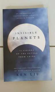 Invisible Planet by Ken Liu