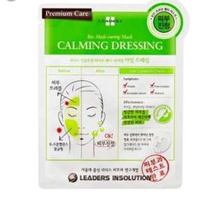 Leaders insolution premium care mask面膜