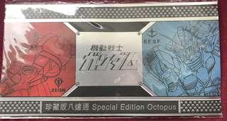 Gundam 八達通