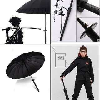 Samurai Umbrella #Ramadan50