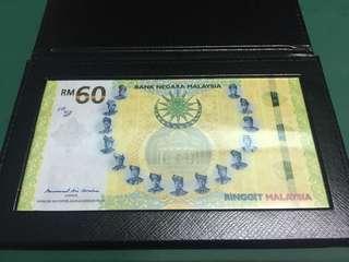 RM 60 PERINGATAN