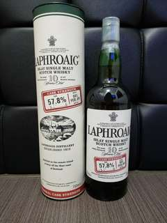 極罕有!Laphroaig 10yo Cask Strength Batch 001