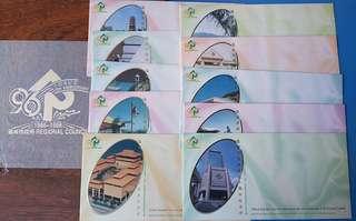 96市政紀念信封
