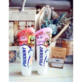 🚚 🇳🇱荷蘭直飛🇳🇱 Prodent大容量溫和兒童專用三合一牙膏75ml (0-5/5-12歲)
