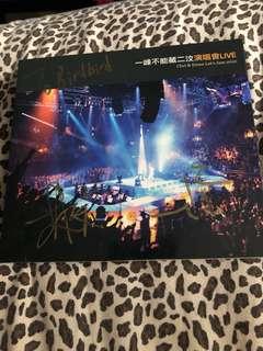 林一峰 林二汶 - 一峰不能藏二汶演唱會Live (2CD) 附親筆簽名