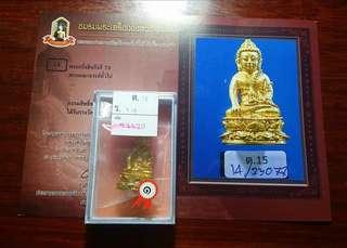 Phra Kring medicine Buddha Wat Bowonniwet Won Samakom comp 1st