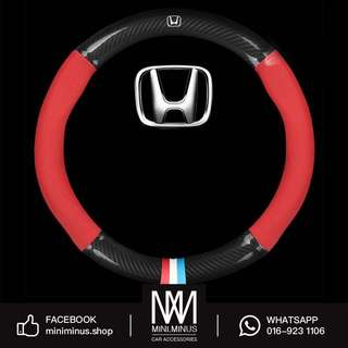 Honda Leather Steering Cover