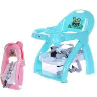 Baby Kids Booster Foldable Fold Able Lightweight Seat Kid Dining Chair