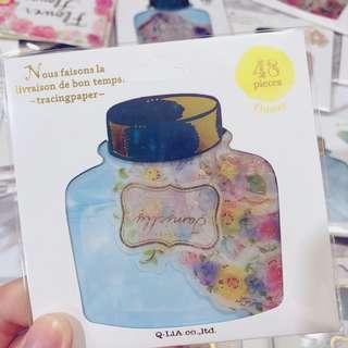 I am jelly 貼紙