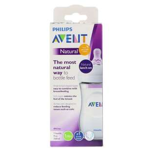 Philips Avent, Natural Latch On Bottle, 1 + Months, 1 Bottle, 9 oz (260 ml)