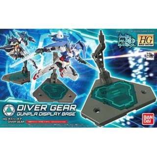 Diver Gear (HGBC)