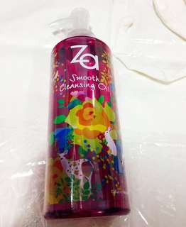 ZA smoothing cleansing oil