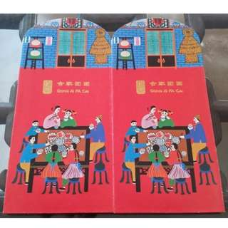 6 pcs Caring Family Reunion Red Packet / Ang Bao Pow Pao Pau