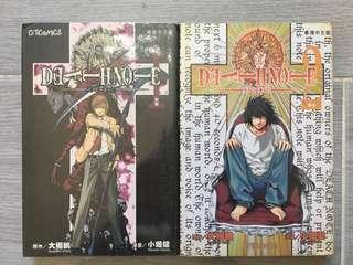 漫畫 - Death Note 死亡筆記 #1-2 夜神月 L