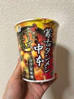 日本中本蒙古杯麵芝士味